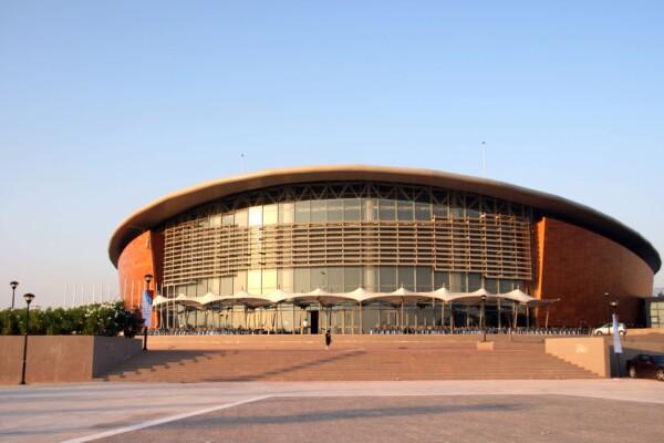 Taekwon Do Stadium